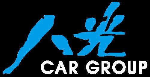 八光自動車株式会社