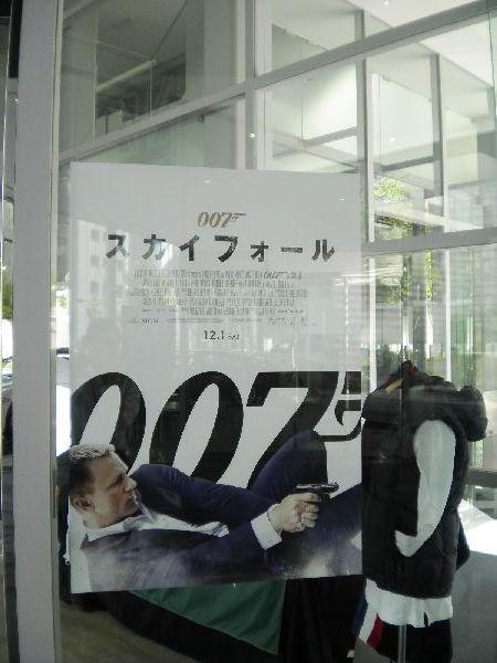 007ポスターアップ.JPG