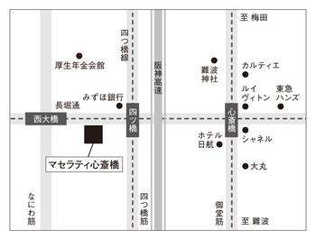 心斎橋SR.png