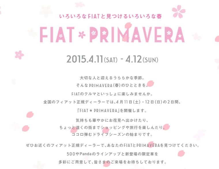 FIAT*PRIMAVERA01.png