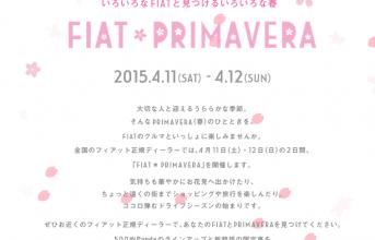 FIAT*PRIMAVERA01