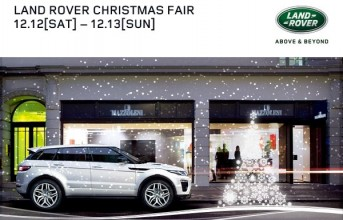 151211landrover_christmas_fair