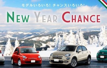160105FIAT_New_Year_Chance