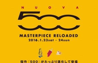160116fiat500_reloaded