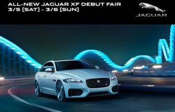 160304jaguar_xf_debut_fair