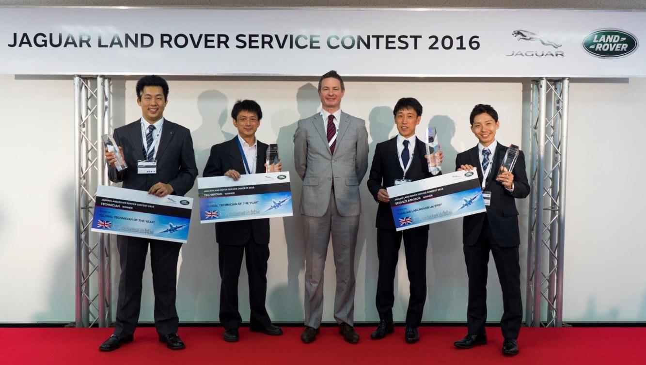 160812JLR_service_contest2016