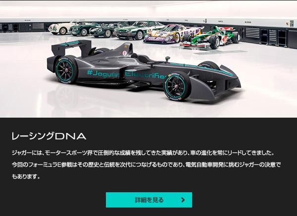 160914panasonic_jaguar_racing04