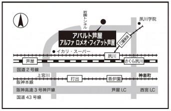 160928abarth-kobe_map