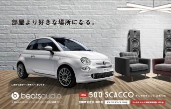 161125f500_scacco