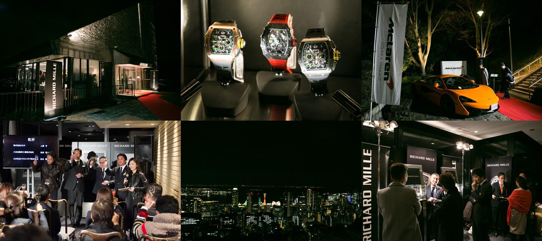 161215mclaren_night-view-lounge2016_02