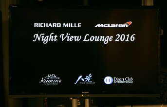 161215mclaren_night-view-lounge2016_thumb