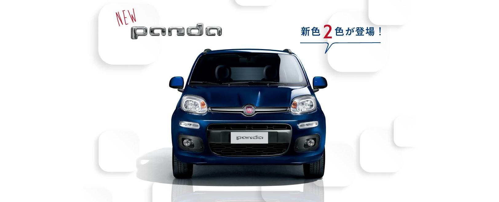 170112fiat-panda-easy