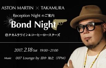 AM_takamura_fpm_tmb2