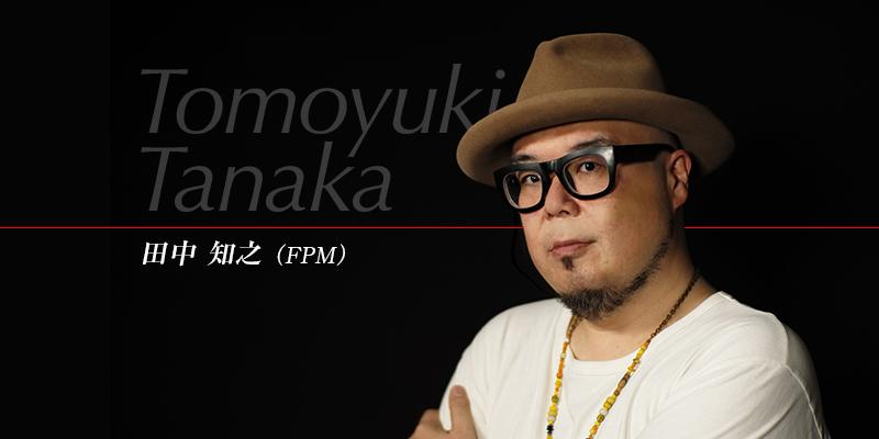 AM_takamura_fpm_tps