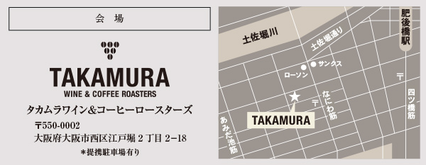 AM_takamura_map