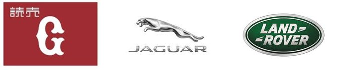 170324jaguar-landrover-giants
