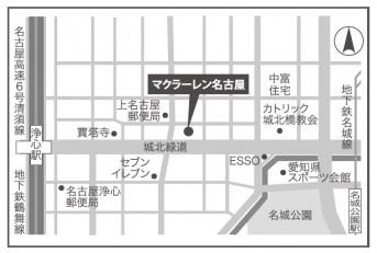 170612mclaren-nagoya2