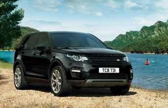 170616landrover-discovery-sport-sp-edition