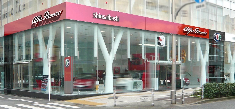 170912alfaromeo-shinsaibashi