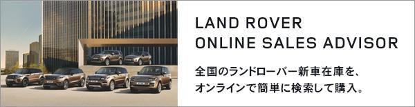 171124range-rover-evoque-diesel6