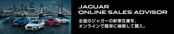 180302jaguar_2-liters-new-engine-experience-fair6