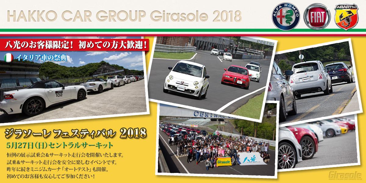 Girasole_2018_TOP