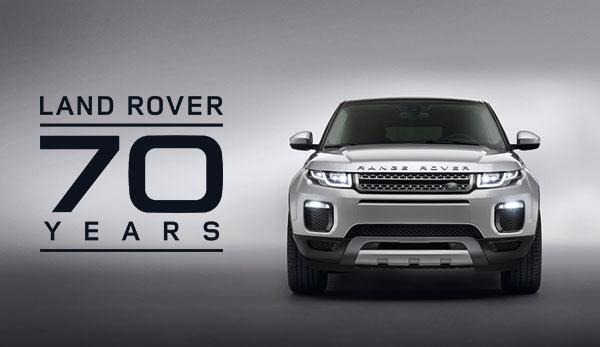 land rover 70周年を記念した 0 7 特別低金利キャンペーン 八光カー