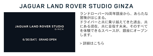 180622_land-rover_70th01