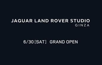 180628_jaguar_land-rover_studio_thumb