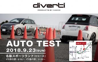 180704_DIVERTI_-AUTO_TEST_02