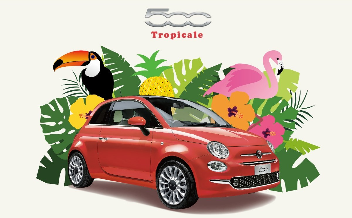 180706_fiat500_tropicale