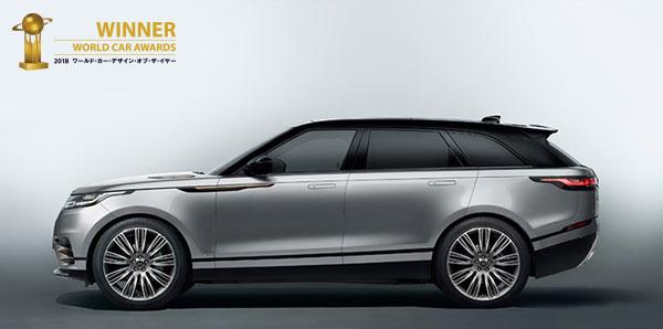 180727range-rover-velar01