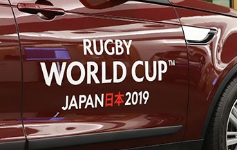 180823_RWC2019_kick-off
