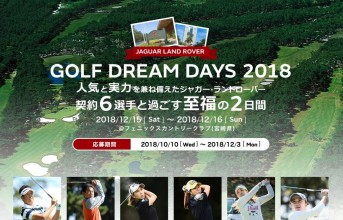 181012_jaguar_land-rover_golf_dream_days