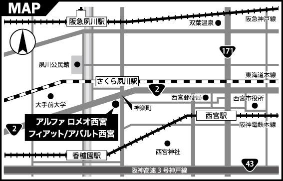 181225_FCA_nishinomiya_map