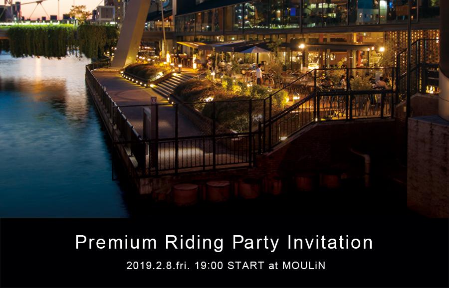 190201_moulin-premium-riding-party