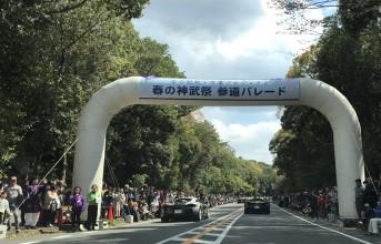190401_mclaren_jinmusai_parade