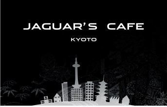 190920_jaguar_cafe_thumb