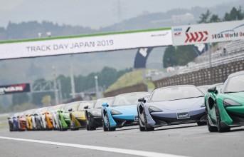 191108_mclaren_track_day_japan