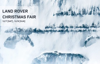 191205_land_rover_xmas_fair_top