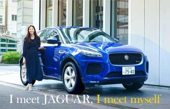 200228_I_meet_jaguar