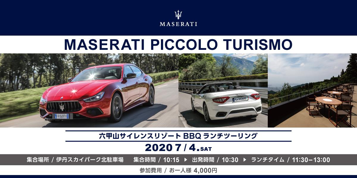 Maserati-Piccolo-Turismo