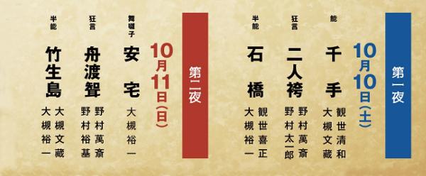 200914takigino-02