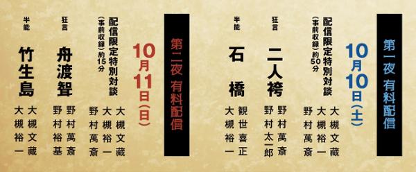200914takigino-03