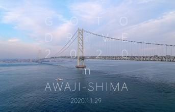 201211_goto_thumb