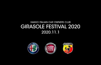 girasole_title