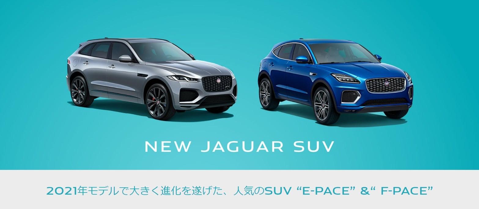 210628_jaguar_reborn_fair