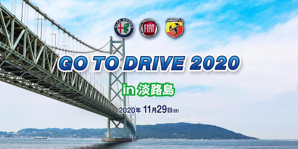 2020_GO_TO_DRIVE_in_AWAJI