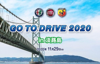 2020_GO_TO_DRIVE_in_AWAJI_thumb